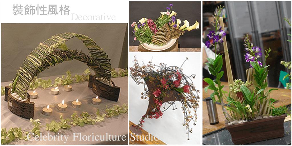 台中裝飾性風格花藝設計課程